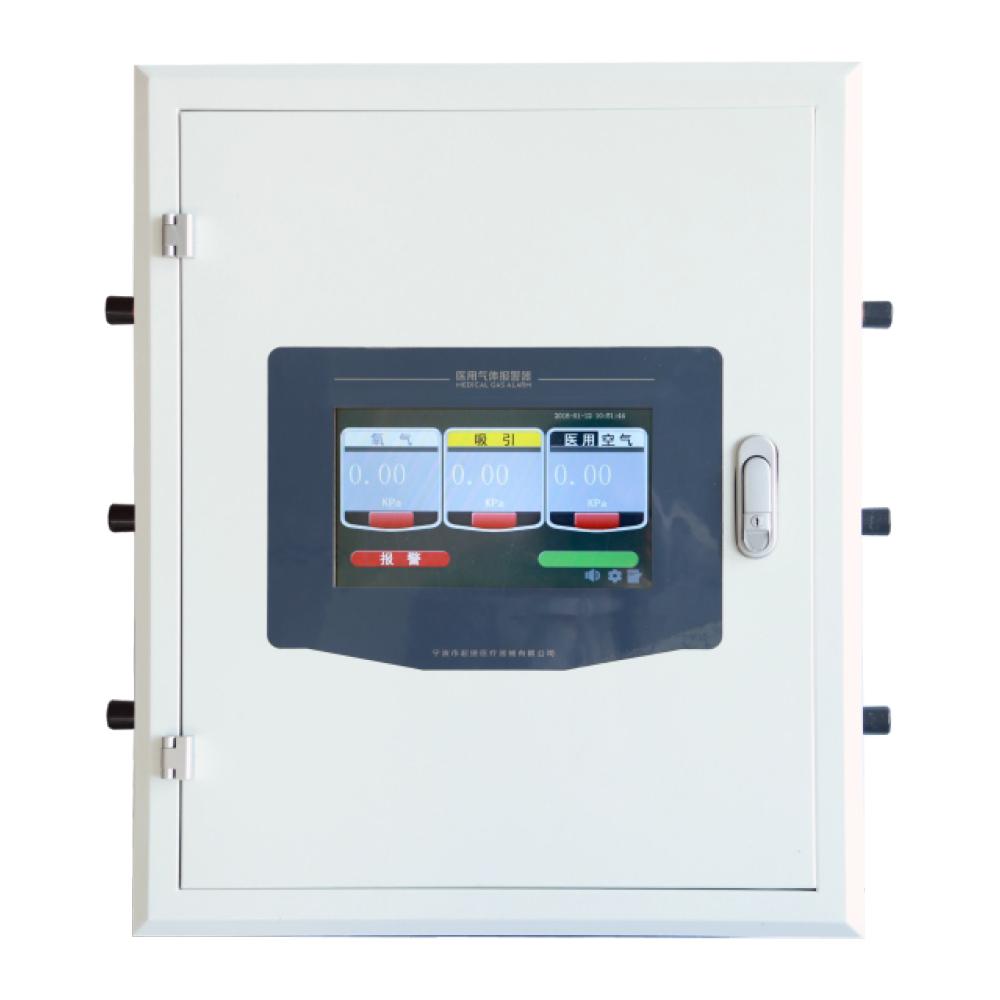 LCD报警阀箱