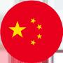 中国(杭州)