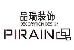 品瑞装饰设计有限公司