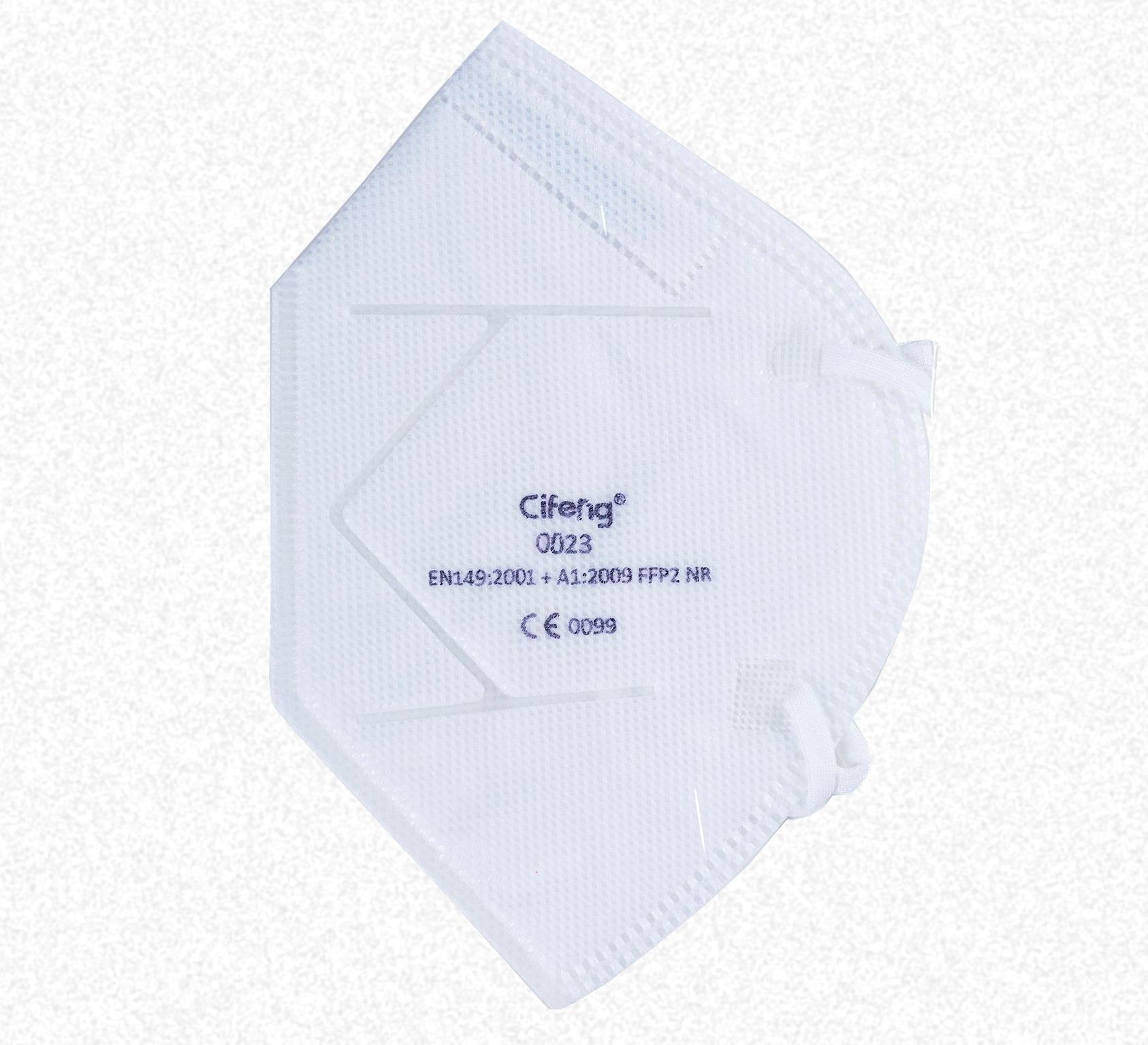 FFP2/KN95颗粒物防护口罩